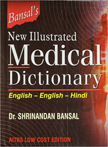 Bansal's New Illustrated Medical Dictionary (...