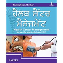 Health Centre Management
