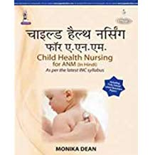 Child Health Nursing For Anm (hindi)