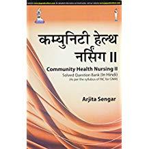 Community Health Nursing Ii (in Hindi)
